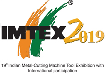 IMTEX-Logo-irfanview-website