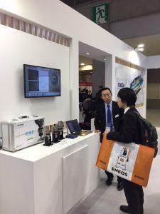 japanischer mark hoch interesant für sensorischen Werkzeughalter